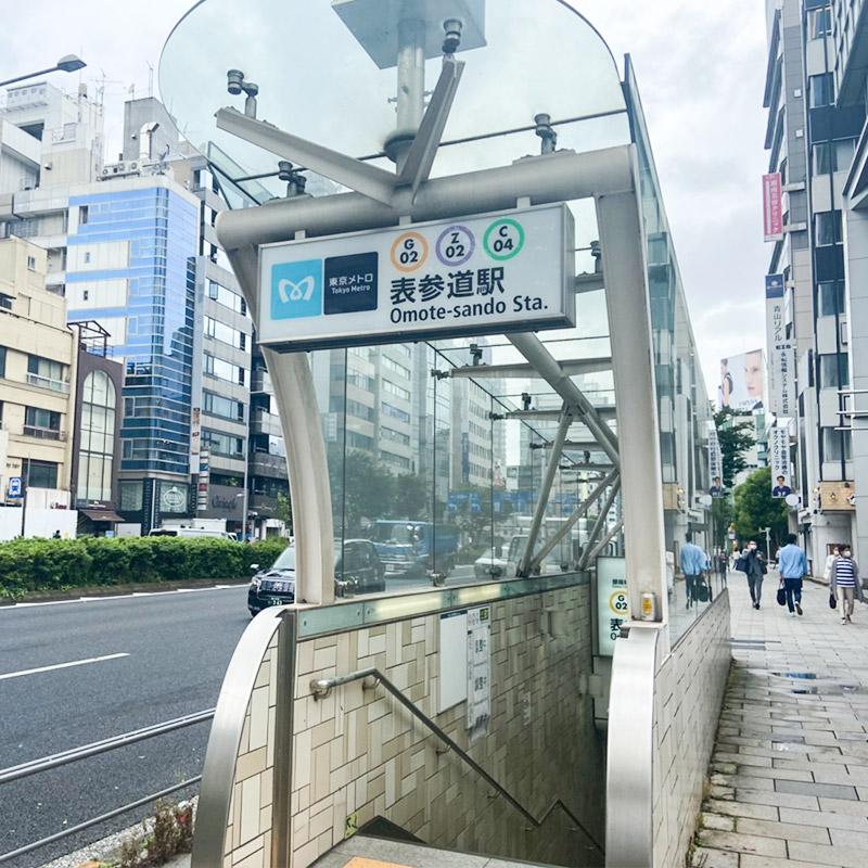 表参道駅B1出口